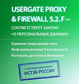 UGPF_FSTEK300_320